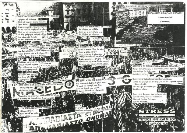 StressNo7m_Macedonia_Brecht_web
